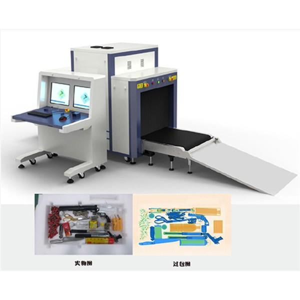 通道式X射线安检机JY8065A/JY8065C-- 高科技安防设备厂家