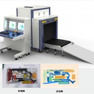 通道式X射线安检机JY8065A/JY8065C