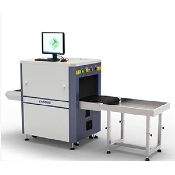 通道式X射线安检机JY5030A-JY5030C