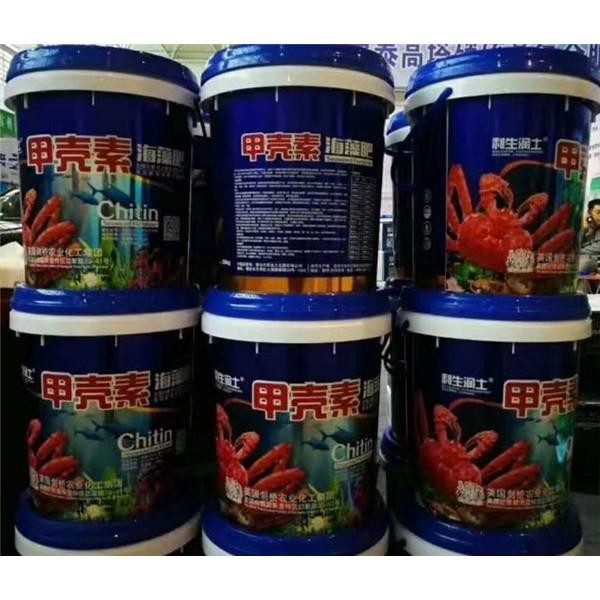 甲壳素海藻肥生产厂家 甲壳素海藻肥批发价格-- 烟台市肥老大化肥有限公司