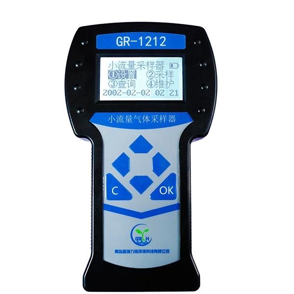 GR-1212小流量个体采样器-- 环境监测采样|分析仪器设备研发