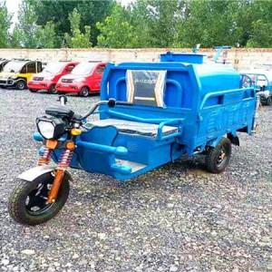 新能源电动三轮洒水车