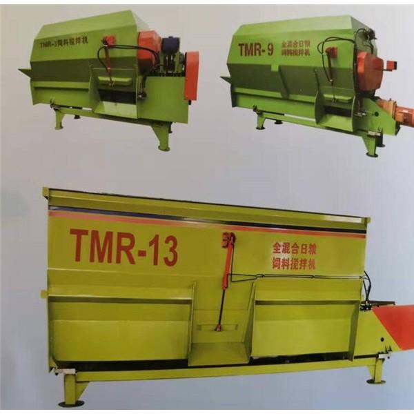全日粮饲料搅拌机-- 优质重工机械研发