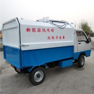 电动垃圾车