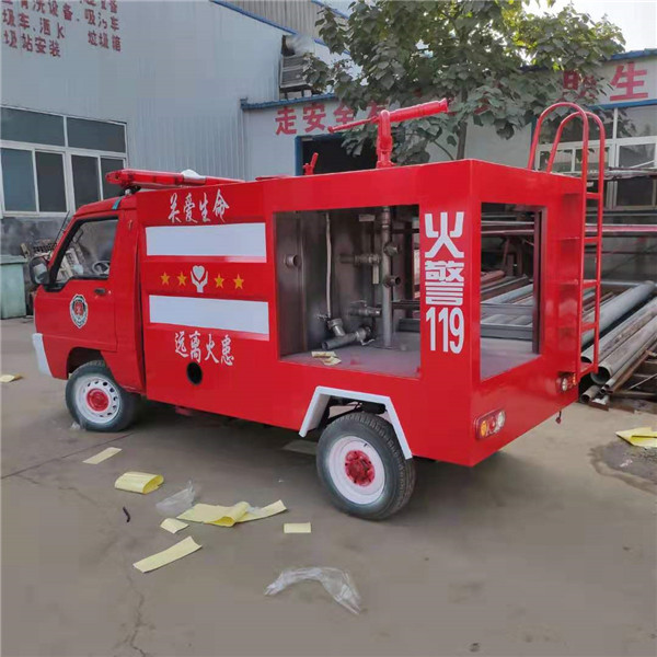 电动消防车-- 电动洒水车|电动垃圾车厂家