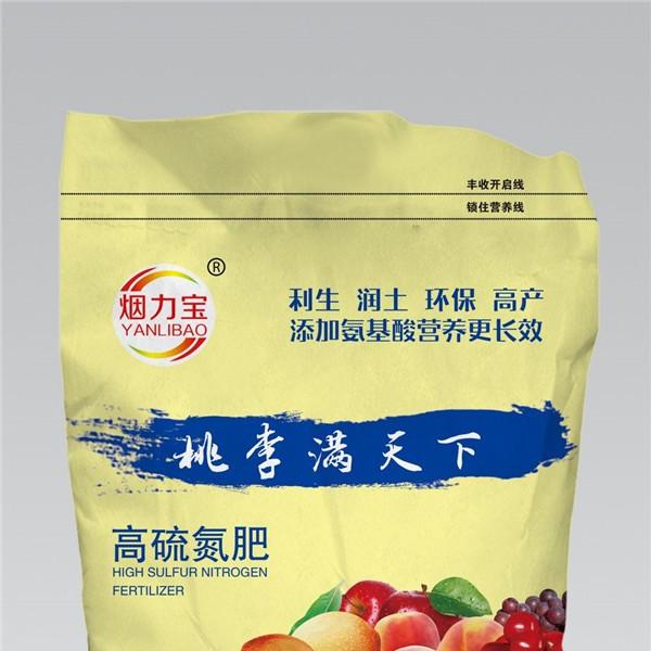 果树肥批发价格 果树肥生产厂家-- 烟台市肥老大化肥有限公司