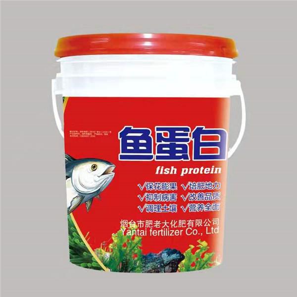 海藻精桶装液体肥批发价格 海藻精桶装液体肥生产厂家-- 烟台市肥老大化肥有限公司