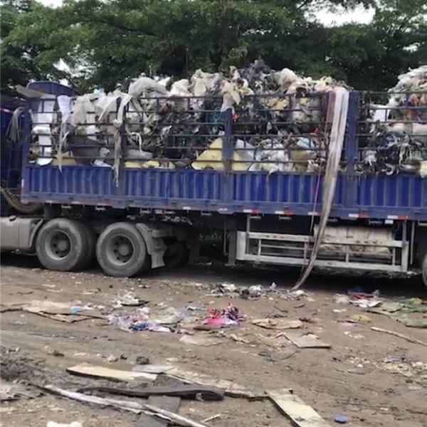 工业垃圾处理-- 工业垃圾处理厂家