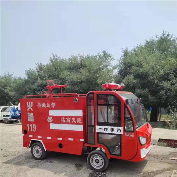 电动消防车-- 电动挂桶垃圾车生产厂家