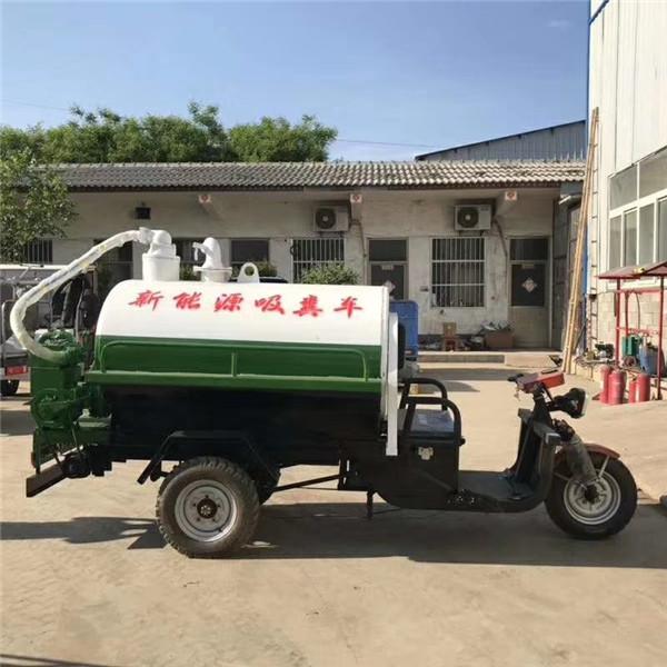 电动吸粪车-- 电动挂桶垃圾车生产厂家