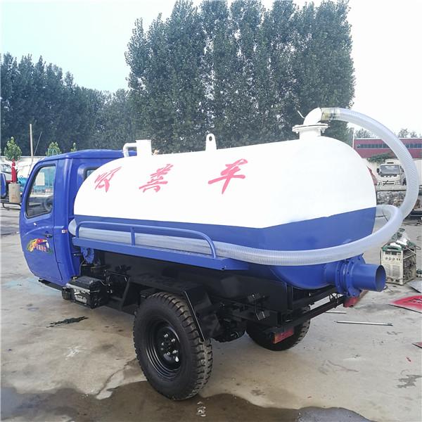 机动三轮吸粪车-- 电动挂桶垃圾车生产厂家
