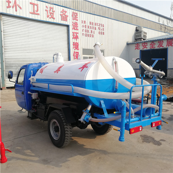 机动三轮吸粪-- 电动挂桶垃圾车生产厂家