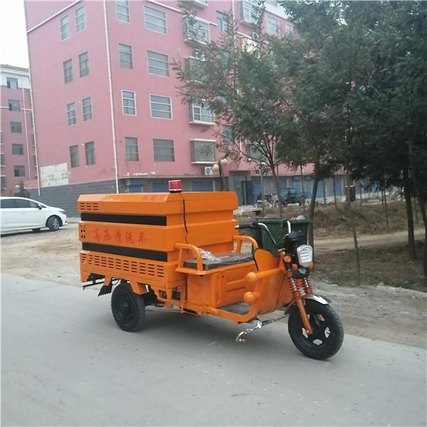 电动高压清洗车-- 电动挂桶垃圾车生产厂家
