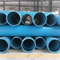 PVC-UH给水管75mm-1200mm