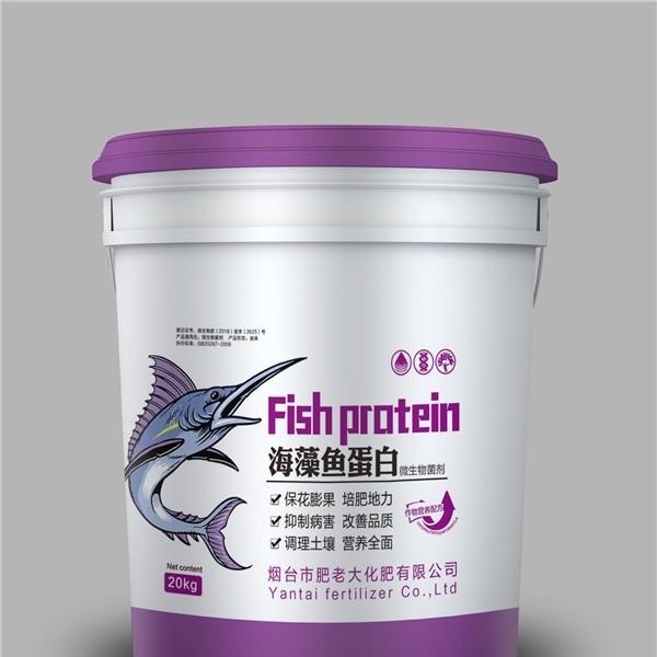 海藻精桶装液体肥生产厂家 海藻精桶装液体肥批发价格-- 烟台市肥老大化肥有限公司