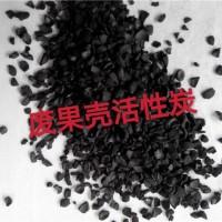 废柱状活性炭收购厂家