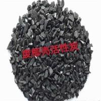 废颗粒活性炭收购厂家