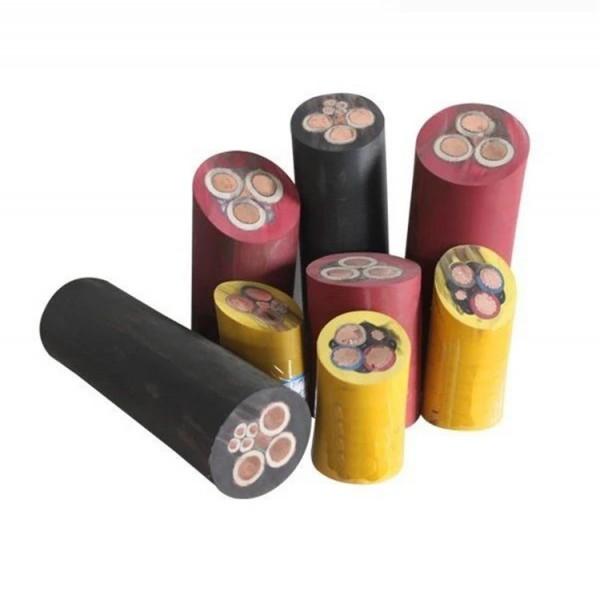 采煤机电缆-- 通信电缆厂家