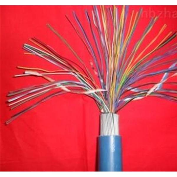 矿用通讯电缆-- 通信电缆厂家