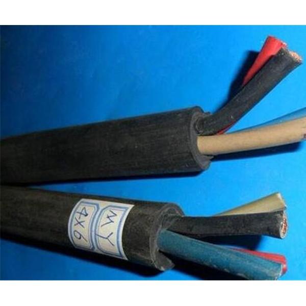 矿用橡套电缆-- 通信电缆厂家