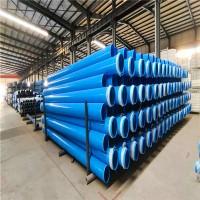 PVC-0管