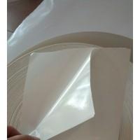 耐高温光白PVC