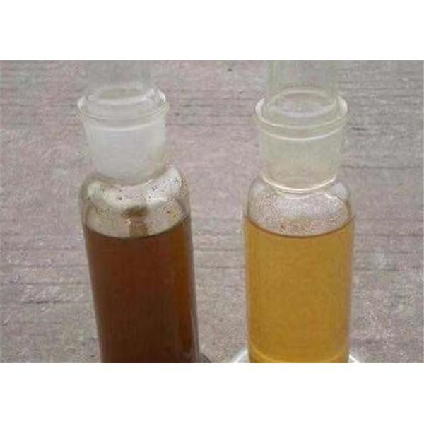 焦油氨水分离剂-- 焦炭钝化剂