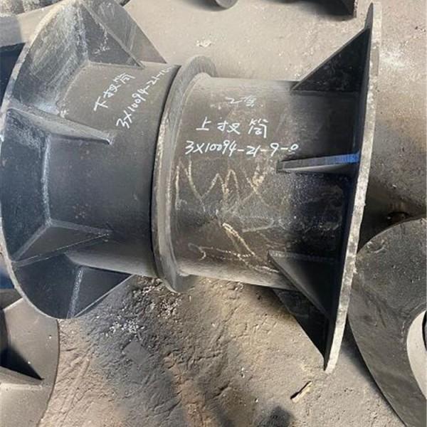 上下插筒-- 锅炉风帽生产厂家
