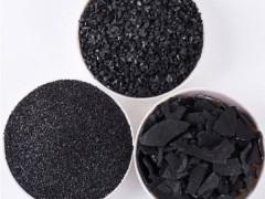 废柱状活性炭回收厂家 回收废活性炭厂