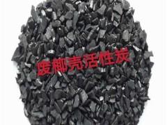 河南废活性炭收购厂家 废颗粒活性炭收