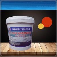 ECM环氧树脂胶泥