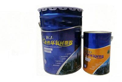 环氧树脂胶泥供应商