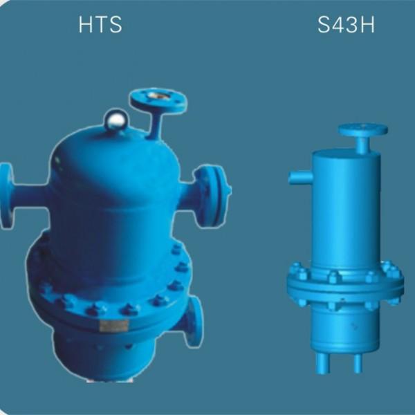 天然气疏液阀-- 疏水阀厂家