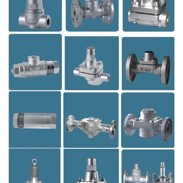 双金属片式系列疏水阀-- 疏水阀厂家