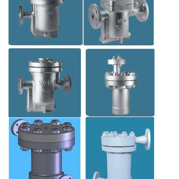ER钟型浮子式系列疏水阀