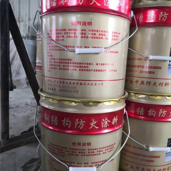 钢结构防火涂料-- 阻燃液厂家