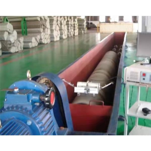 涡流探伤-- 不锈钢管制造商