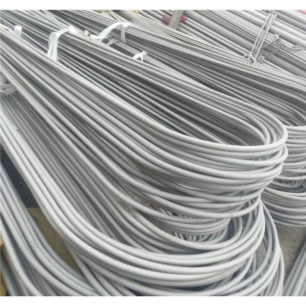 不锈钢无缝管-- 不锈钢管制造商
