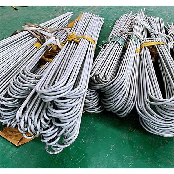 U型管-- 不锈钢管制造商